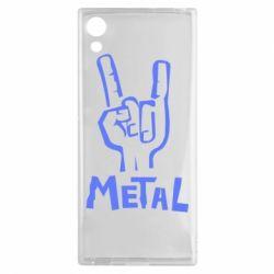 Чехол для Sony Xperia XA1 Metal - FatLine