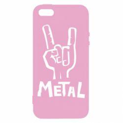 Чехол для iPhone5/5S/SE Metal - FatLine