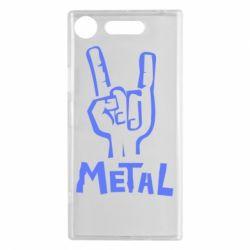 Чехол для Sony Xperia XZ1 Metal - FatLine