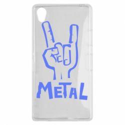 Чехол для Sony Xperia Z1 Metal - FatLine