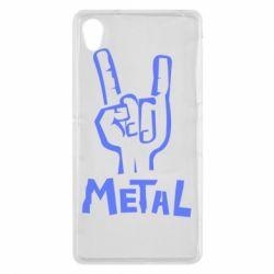 Чехол для Sony Xperia Z2 Metal - FatLine