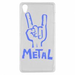 Чехол для Sony Xperia Z3 Metal - FatLine