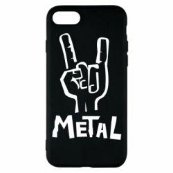 Чехол для iPhone 8 Metal - FatLine