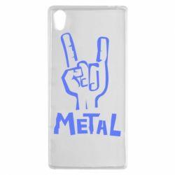 Чехол для Sony Xperia Z5 Metal - FatLine