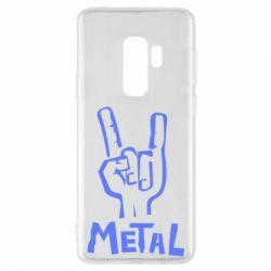 Чехол для Samsung S9+ Metal