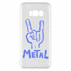Чехол для Samsung S8 Metal - FatLine