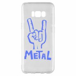 Чехол для Samsung S8+ Metal - FatLine