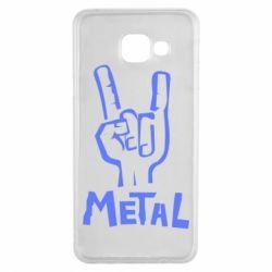 Чехол для Samsung A3 2016 Metal - FatLine