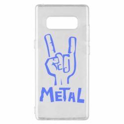 Чехол для Samsung Note 8 Metal - FatLine