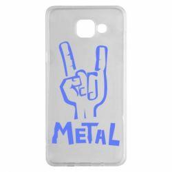 Чехол для Samsung A5 2016 Metal - FatLine