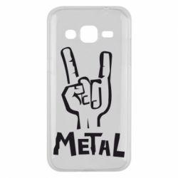 Чехол для Samsung J2 2015 Metal - FatLine