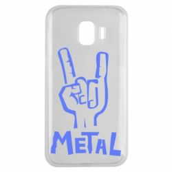 Чехол для Samsung J2 2018 Metal - FatLine