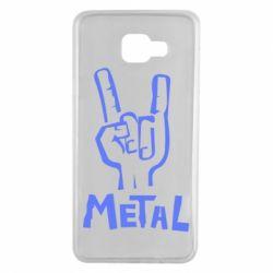Чехол для Samsung A7 2016 Metal - FatLine
