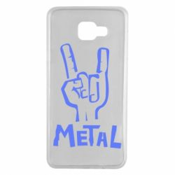 Чехол для Samsung A7 2016 Metal
