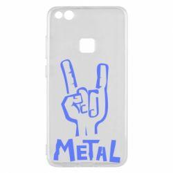 Чехол для Huawei P10 Lite Metal - FatLine