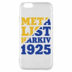 Чохол для iPhone 6/6S Metalist
