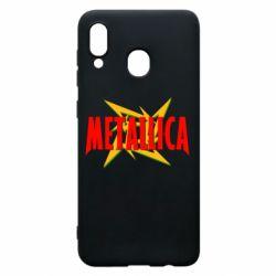 Чохол для Samsung A20 Логотип Metallica