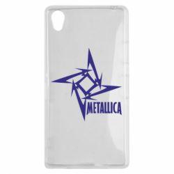 Чехол для Sony Xperia Z1 Metallica Logotype - FatLine