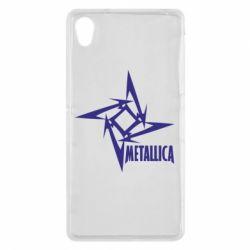 Чехол для Sony Xperia Z2 Metallica Logotype - FatLine