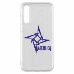 Чехол для Huawei P20 Pro Metallica Logotype - FatLine