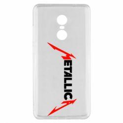 Чехол для Xiaomi Redmi Note 4x Металлика - FatLine