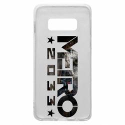 Чехол для Samsung S10e Metro 2033 text