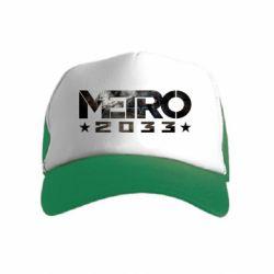 Детская кепка-тракер Metro 2033 text