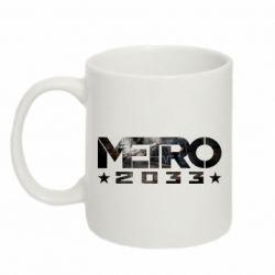Кружка 320ml Metro 2033 text