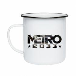 Кружка эмалированная Metro 2033 text