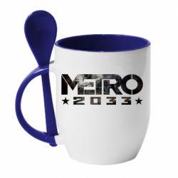 Кружка с керамической ложкой Metro 2033 text
