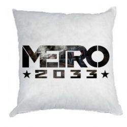Подушка Metro 2033 text