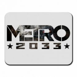 Коврик для мыши Metro 2033 text