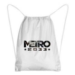 Рюкзак-мешок Metro 2033 text