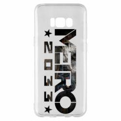 Чехол для Samsung S8+ Metro 2033 text
