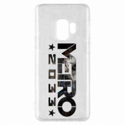 Чехол для Samsung S9 Metro 2033 text