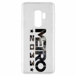 Чехол для Samsung S9+ Metro 2033 text