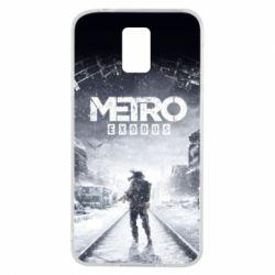 Чохол для Samsung S5 Metro: Exodus - FatLine