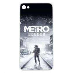 Чохол для Meizu U20 Metro: Exodus - FatLine