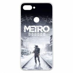 Чохол для Xiaomi Mi8 Lite Metro: Exodus - FatLine