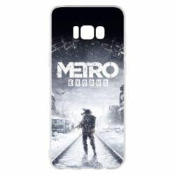 Чохол для Samsung S8+ Metro: Exodus - FatLine