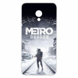 Чохол для Meizu M5 Metro: Exodus - FatLine