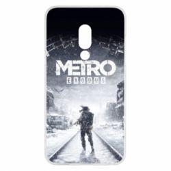 Чохол для Meizu 15 Metro: Exodus - FatLine