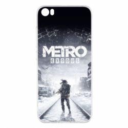 Чохол для Xiaomi Mi5/Mi5 Pro Metro: Exodus - FatLine