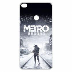 Чохол для Xiaomi Mi Max 2 Metro: Exodus - FatLine