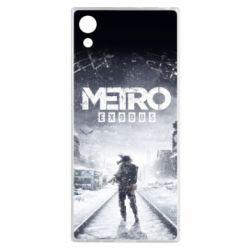 Чохол для Sony Xperia XA1 Metro: Exodus - FatLine