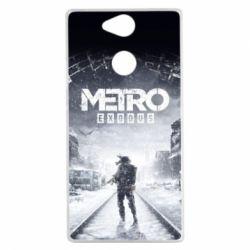 Чохол для Sony Xperia XA2 Metro: Exodus - FatLine