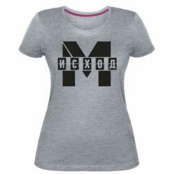 Жіноча стрейчева футболка Метро результат міні логотип