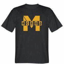 Чоловіча футболка Метро результат міні логотип