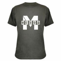 Камуфляжна футболка Метро результат міні логотип