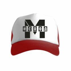 Дитяча кепка-тракер Метро результат міні логотип